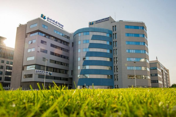 <span> Visite Virtuelle </span> De Notre Clinique